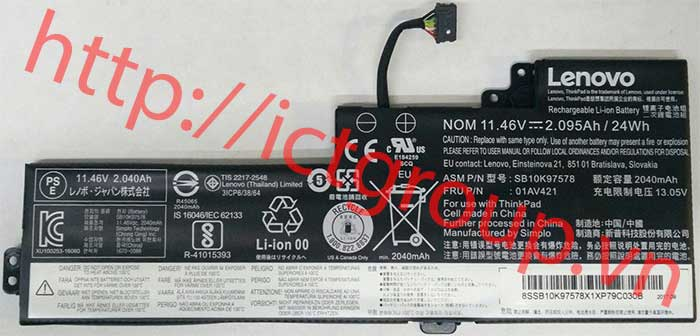 Pin trong Lenovo ThinkPad T470