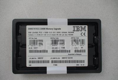 IBM 1GB (2x512MB) PC2-5300 CL5 ECC DDR2 Chipkill FB-DIMM 667MHz (39M5782)
